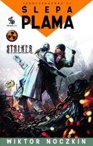 stalker slepa_plama
