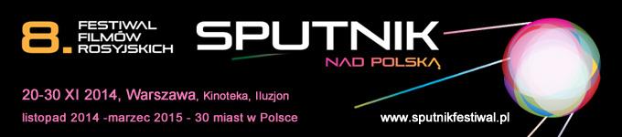 Sputnik banner