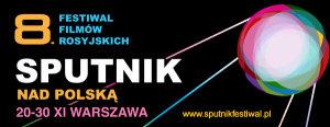 sputnik_duzy
