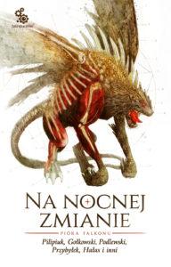 antologiafalconu-front03